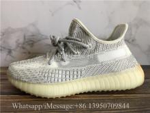 Adidas Yeezy Boost 350 V2 Yeshaya Non Reflective