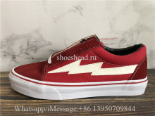 Vans Revenge X Storm Old Skool Red