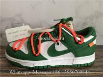 Off-White x Nike Dunk SB Low Pine Green