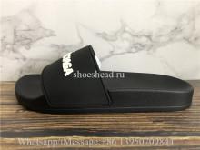 Balenciaga Black Slide With White Logo
