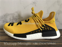 Adidas NMD Pharrell Williams Human Race Yellow