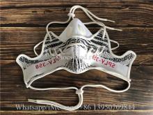 Yeezy 350 Zebra Masks
