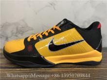 Nike Zoom Kobe 5 Bruce Lee 2009 ZK5