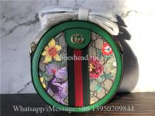 Original Gucci GG Supreme Flora Online Exclusive Ophidia Mini Round Shoulder Bag