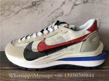 Sacai x Nike Pegasus Vaporfly