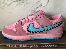 Grateful Dead x Nike SB Dunk Low Bear Pink