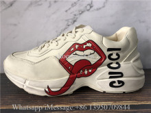 Super Quality Gucci Rhyton Vintage Open-Lip Sneakers