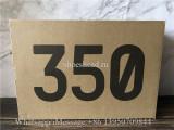 Super Quality Adidas Yeezy Boost 350 V2 Israfil