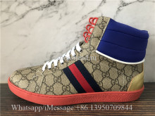 Gucci Beige GG Supreme High Top Sneaker