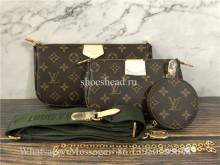 Original Louis Vuitton New M44823 Three Piece Suite Bag With Green Belt