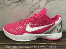 Nike Zoom Kobe 6 VI Pink