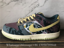 Nike Dunk Low Lemon Wash