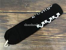 Off White Sock Black