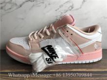 Nike Wmns SB Dunk Low TRD QS Pink Pigeon
