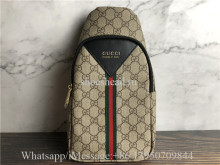 Original Quality Gucci GG Supreme Brown Chest Bag