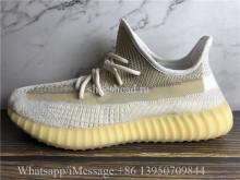 Adidas Yeezy Boost 350 V2 Abez Natural