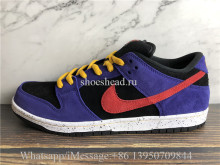ACGx Nike SB Dunk Low Purple
