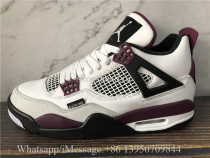 PSG Paris Saint-Germain x Air Jordan 4 Retro Bordeaux