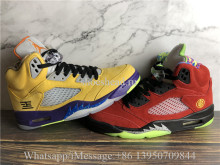 Air Jordan 5 V Retro What The