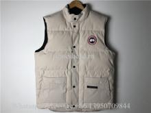 Canada Goose Freestyle Vest White Jacket