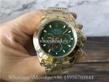 Rolex Watch 22