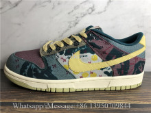 Nike Dunk Low SP Community Garden  Lemon Wash