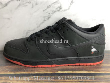 Nike Dunk SB Low Pigeon