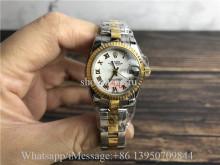 Rolex Watch 25