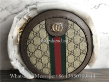 Original Gucci Ophidia Mini GG Round Shoulder Bag