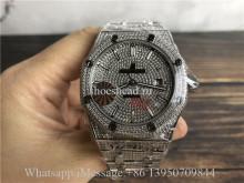 Audemars Piguet Royal Oak Offshore Havana Watch Diamond