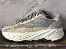 Super Quality Adidas Yeezy Boost 700 V2 Cream