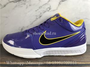 Nike Kobe 4 IV Protro Undefeated PE Purple