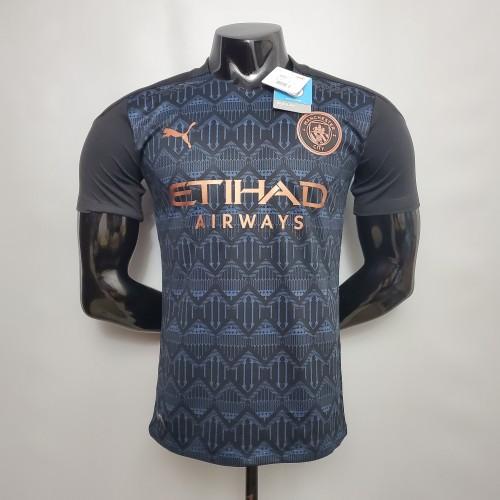 Manchester City Away Player Jersey 20/21