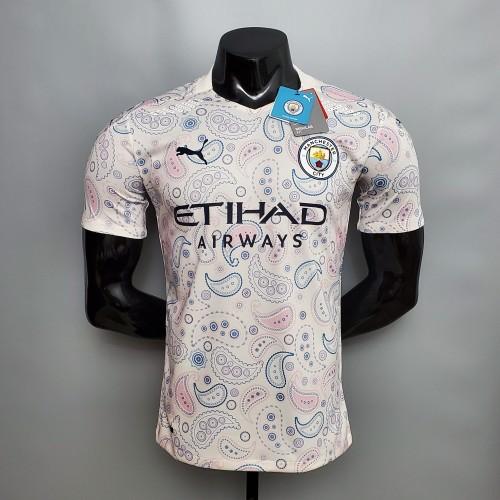 Manchester City Third Player Jersey 20/21