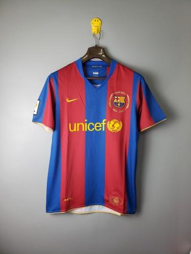 Barcelona Home Retro Jersey 07/08
