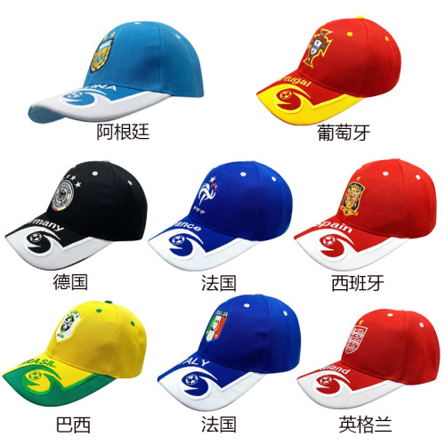 National Team Baseball cap