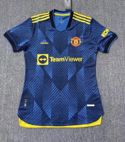 Manchester United Third Player Jersey 21/22