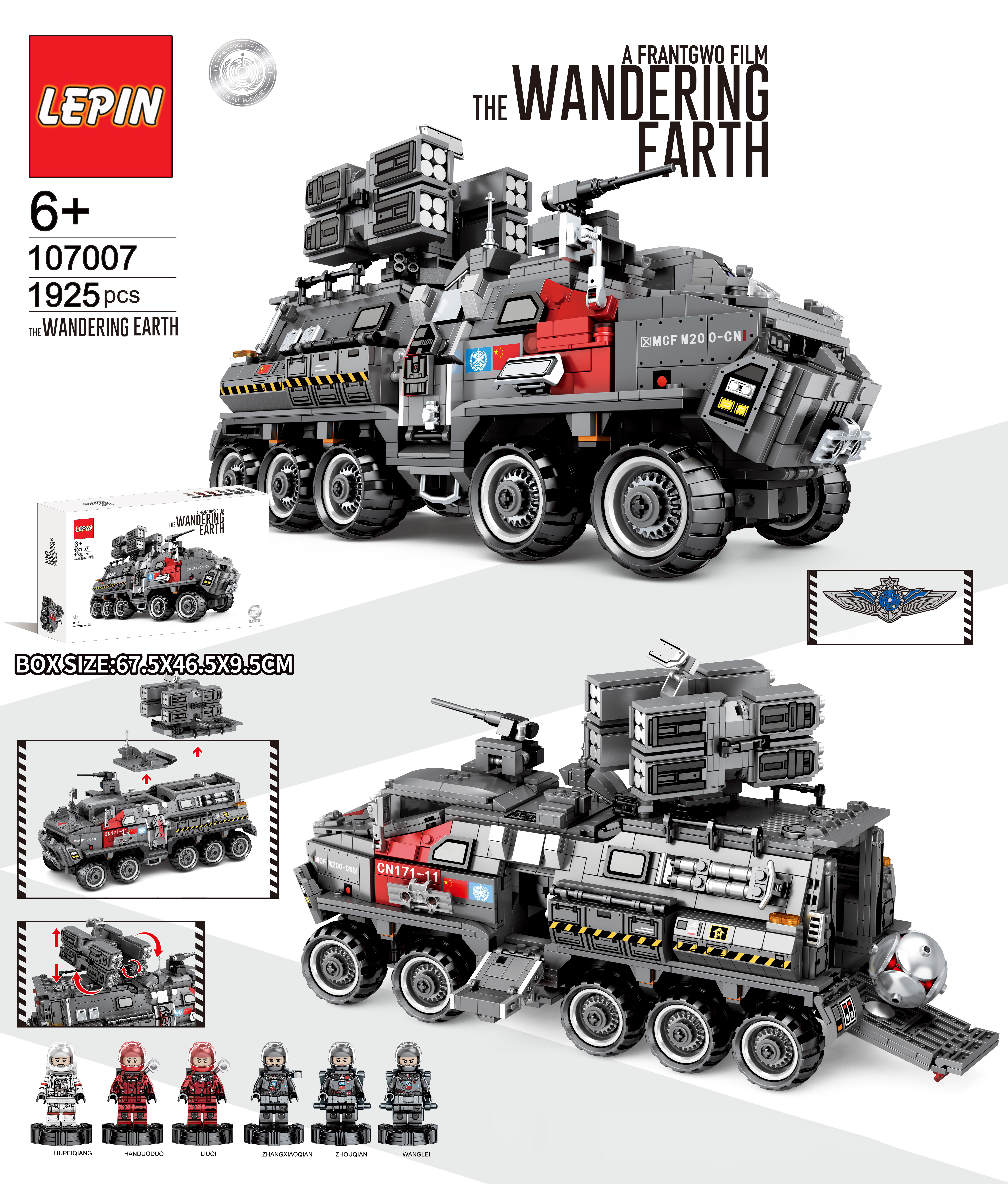 LEPIN New Wandering Earth CN171 Troop Carrier Military fit legoings Swat Military Technic Army Truck Building Blocks Bricks toys gift
