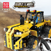 Lepin 13017 Technology Series 384PSC Glory Guardians Truck
