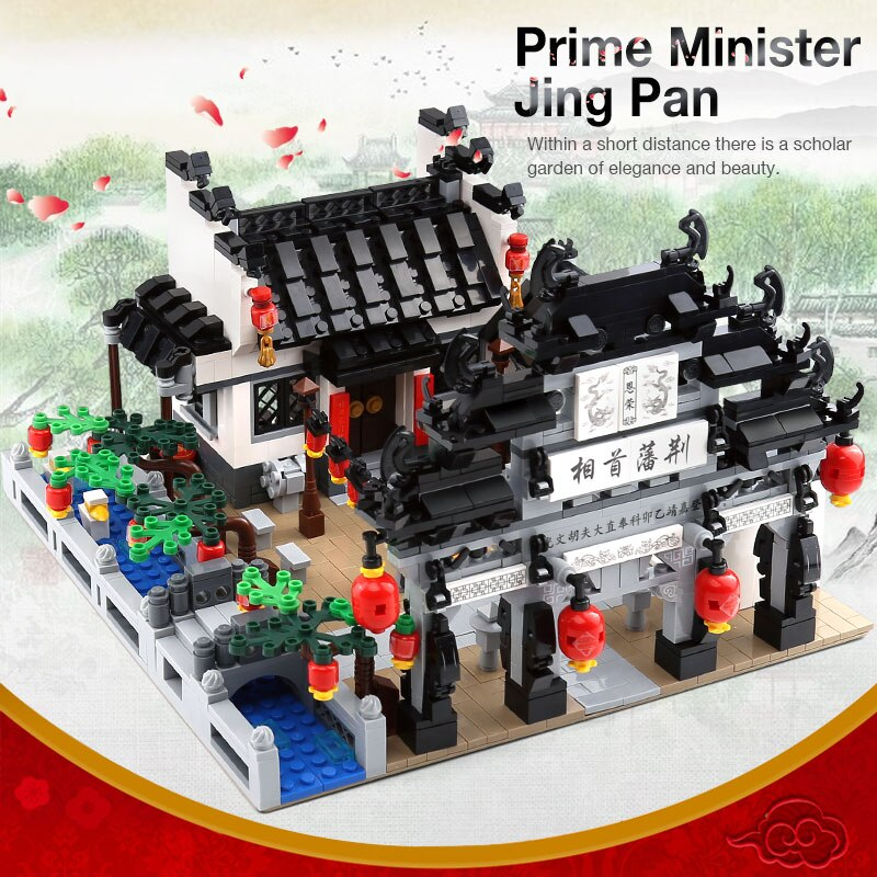 LEPIN 610002 Chinese Style Model 1872PCS The Jingpan Courtyard Set Chinese Arcgutecture Serie