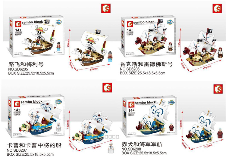 LEPIN SD6205-SD6208 assembling building blocks far voyage thief Wang Lufei gold Meli ship toy model