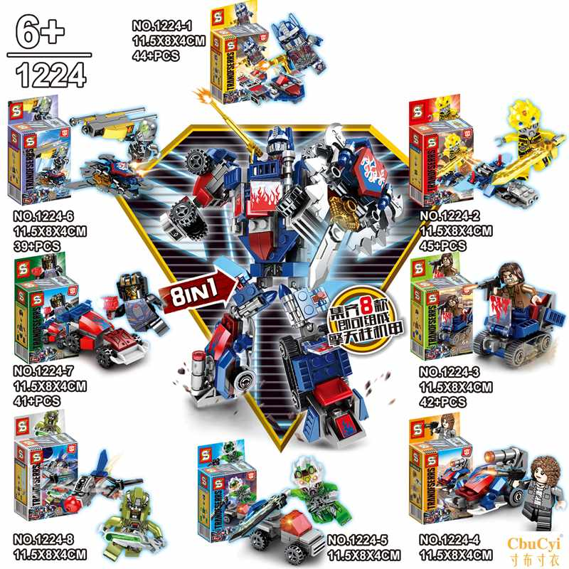 LEPIN SY1224 assembling building blocks deformation car people boy puzzle assembling building blocks people toys