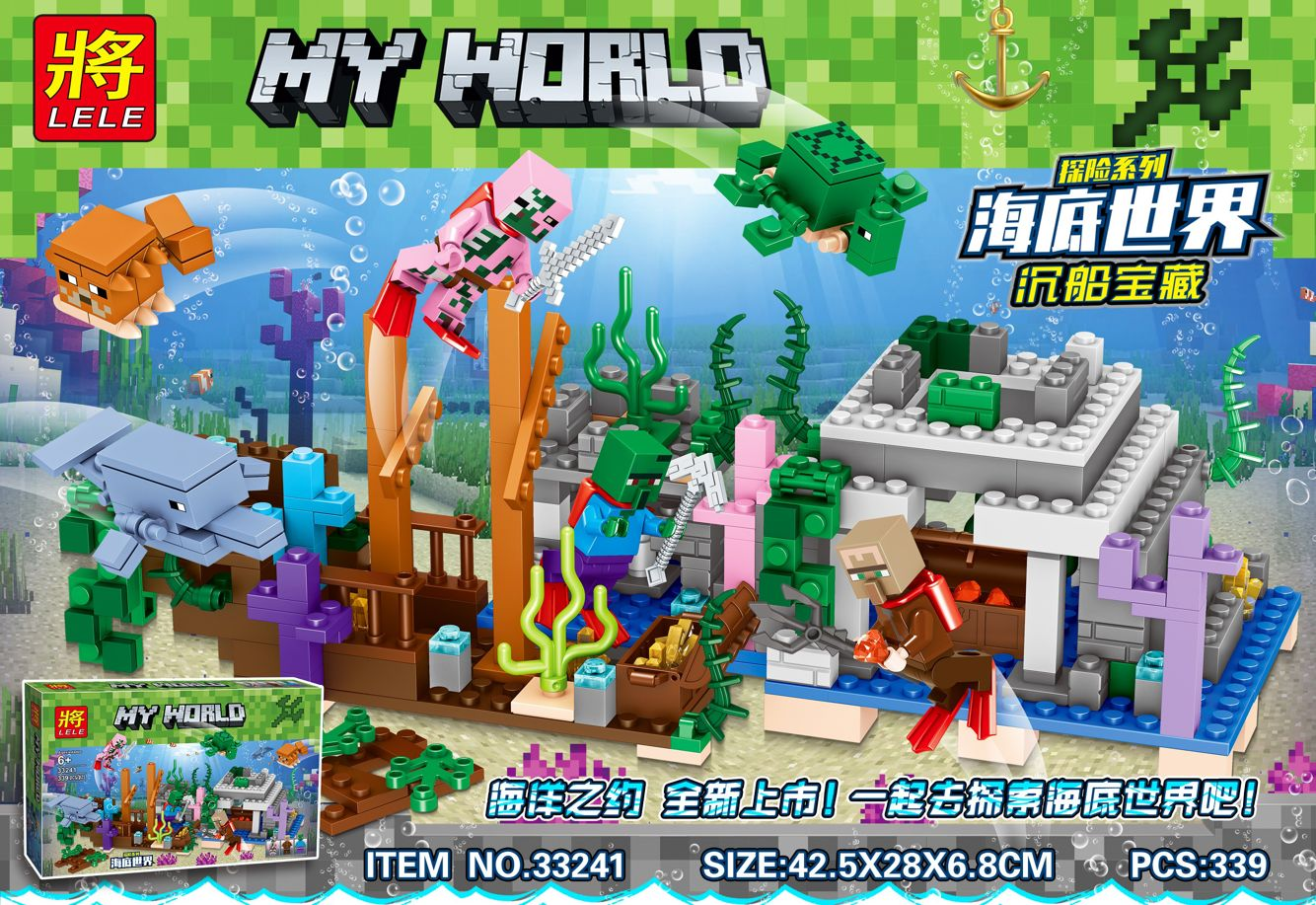 LEPIN 33248 My World Ocean the Lost Palace Boys and Girls Building Blocks Assembling Toys
