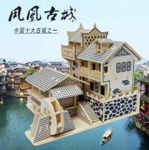 LEPIN 0001 wooden 3D building model toy gift puzzle hand work assemble game Chinese woodcraft construction kit China Fenghuang ancient town