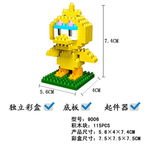 Lepin 9006 Doll Series 83PCS Building Block Cartoon Character With Bottom Plate Remover