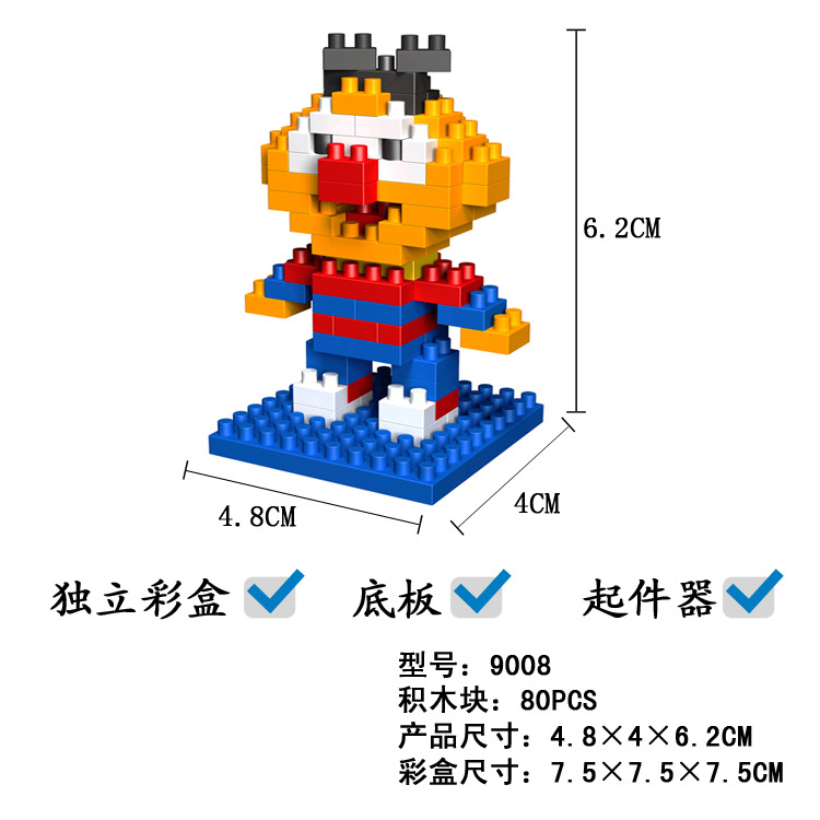 Lepin 9008 Doll Series 82PSC Building Block Cartoon Character With Bottom Plate Remover