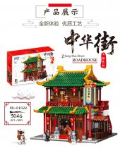Lepin 3033PSC XB-01021 Chinese Architeture Teahouse Building Blocks
