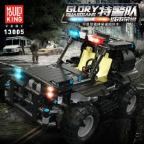Lepin Technology Series 13005 Glory Guardians Electric Remote Control Car Rc Car Truck