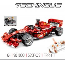 LEPIN 701000 Senbao F1 Formula Car Gives Monster Motor Highly Difficult to Insert Block Boy Toy