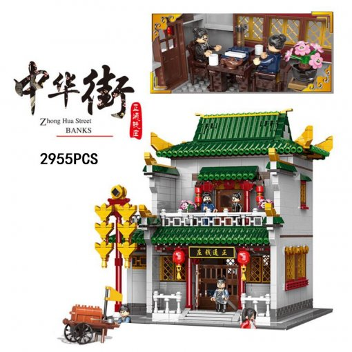 LEPIN XB-01023 2955PCS Creator Chinatown Street View Moc Building Block Chinese Bank Figures